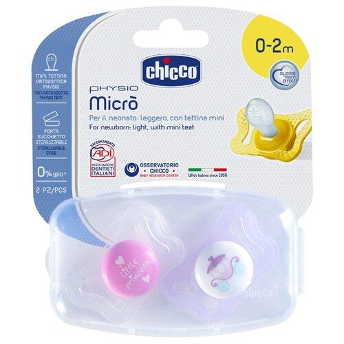 Пустышка силиконовая ортодонтическая Chicco Physio Micro 0-2 м (2 шт.) розовый/карета пустышка силиконовая ортодонтическая chicco physio micro 0 2 м 2 шт голубой динозавр