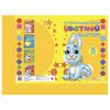 Цветной картон металлизированный Зайчик 1126-404 Бриз, A4, 5 л., 5 цв.