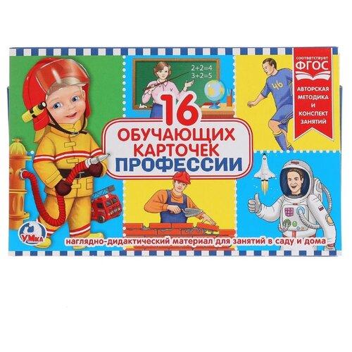 Купить Набор карточек Умка Профессии 19x12 см 16 шт., Дидактические карточки