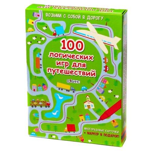 Купить Настольная игра Робинс Асборн - карточки. 100 логических игр для путешествий, Настольные игры