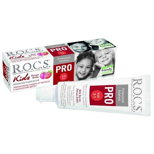 Купить Зубная паста R.O.C.S. PRO KIDS Лесные Ягоды 3-7 лет, 45 г, Гигиена полости рта