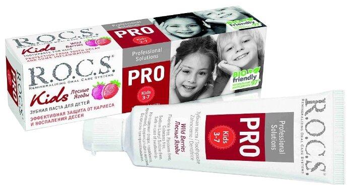 Зубная паста R.O.C.S. PRO KIDS Лесные Ягоды 3-7 лет
