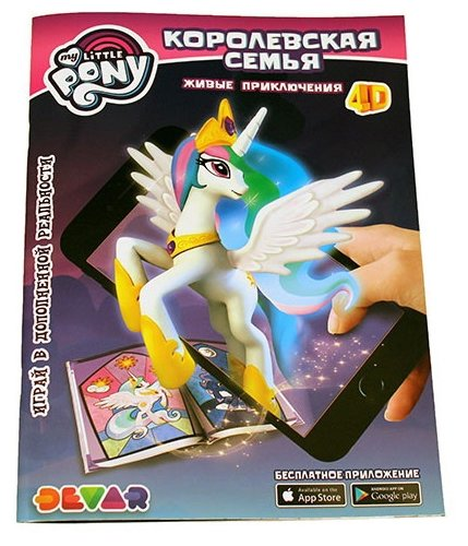 DEVAR 4D Раскраска My Little Pony. Королевская семья