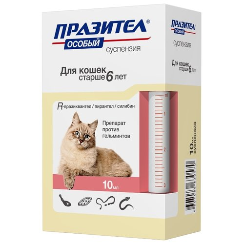 """Астрафарм Празител """"Особый"""" суспензия для кошек старше 6 лет 10 мл"""