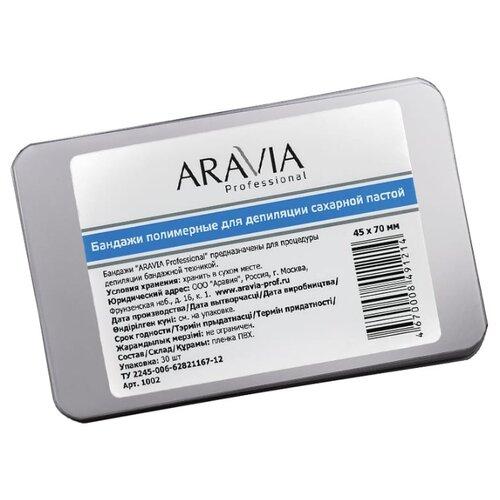 Бандаж для шугаринга Aravia Professional полимерный 45х70 мм, 30 шт. aravia обертывание антицеллюлитное отзывы