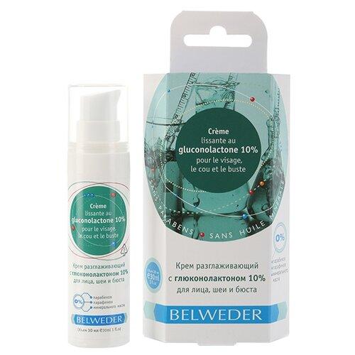 Belweder Крем разглаживающий с глюконолактоном 10% для лица, шеи и бюста, 30 мл лучший крем для увеличения бюста