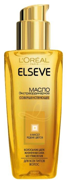 L'Oreal Paris Elseve Масло экстраординарное универсальное для всех типов волос