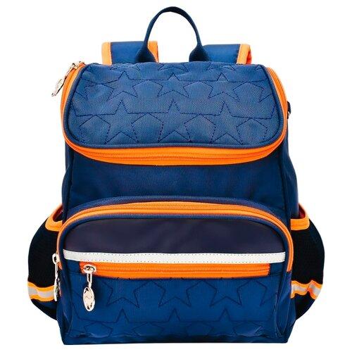 Купить Феникс+ Рюкзак детский Синие звезды (46361), темно-синий, Рюкзаки, ранцы