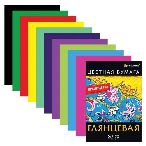 Цветная бумага мелованная BRAUBERG, A4, 20 л., 10 цв.