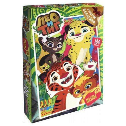 Купить Пазл Origami Лео и Тиг Селфи (03869), 160 дет., Пазлы