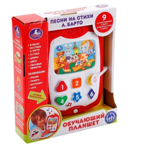 Интерактивная развивающая игрушка Умка Обучающий планшет Песни на стихи А.Барто красно-белыйРазвивающие игрушки<br>