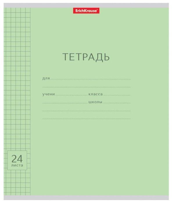 ErichKrause Тетрадь школьная 40016, 24 листа, клетка, 24 л.