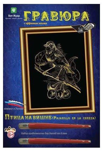 Гравюра Кот Муар Птица на вишне (Гр-205) золотистая основа