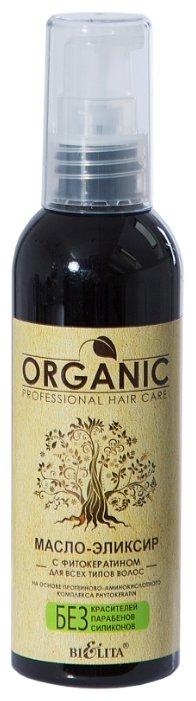 Bielita Professional Organic Hair Care Масло-эликсир с фитокератином