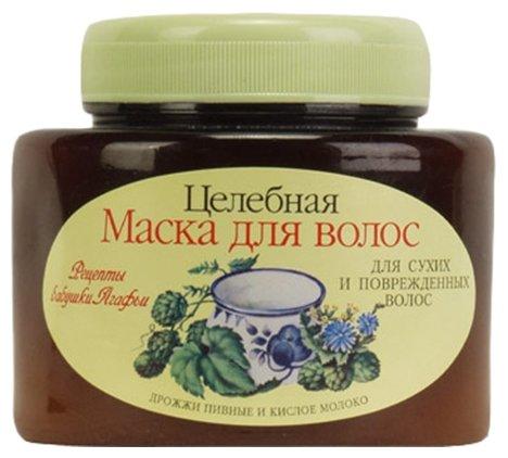 Рецепты бабушки Агафьи РБА Маска для сухих и поврежденных волос на основе пивных дрожжей и кислого молока
