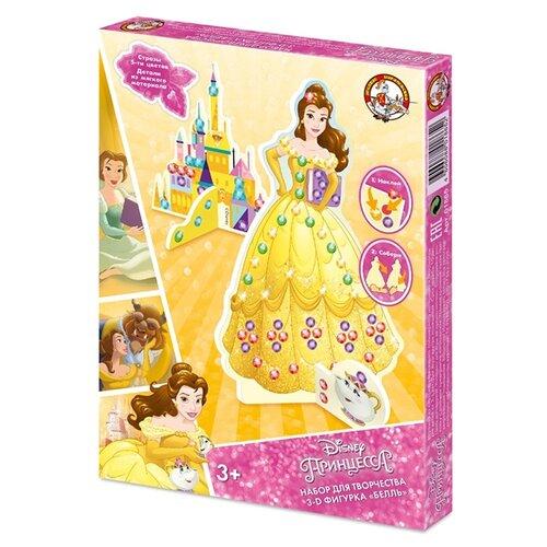 Десятое королевство Disney Набор для творчества из страз 3D Принцесса Белль (01865) фигурки disney showcase фигурка принцесса белль бесстрашная принцесса