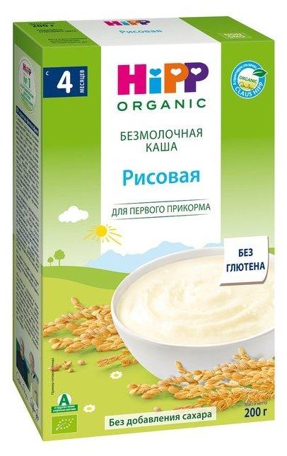 Каша HiPP безмолочная рисовая (с 4 месяцев) 200 г