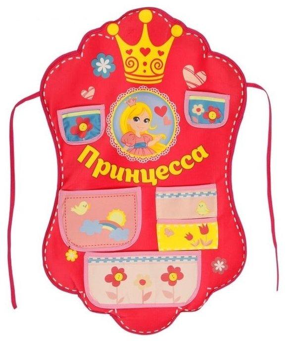 HOMSU Карман на кроватку Принцесса