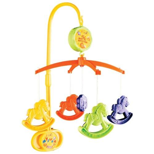 Купить Механический мобиль Мир детства Лошадки желтый, Мобили