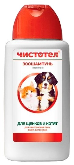 ЧИСТОТЕЛ Антипаразитарный шампунь для щенков и котят 180 мл юниор