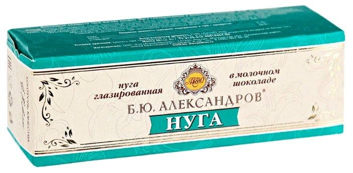 Нуга Б.Ю.Александров глазированная в молочном шоколаде 40г
