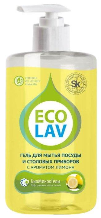 БиоМикроГели Гель для мытья посуды EcoLav Лимон