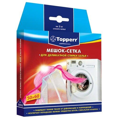 Мешок для стирки Topperr деликатные ткани 50x60 мешок для стирки белья topperr 32021