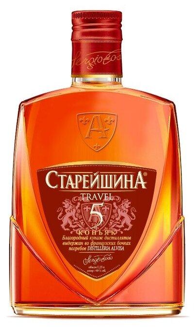 Коньяк Старейшина Travel 5 лет, 0.25 л