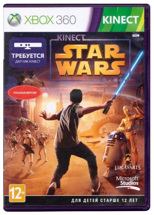Kinect Star Wars — цены на Яндекс.Маркете