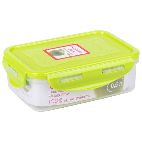 Oursson Контейнер CP0503S зеленое яблоко
