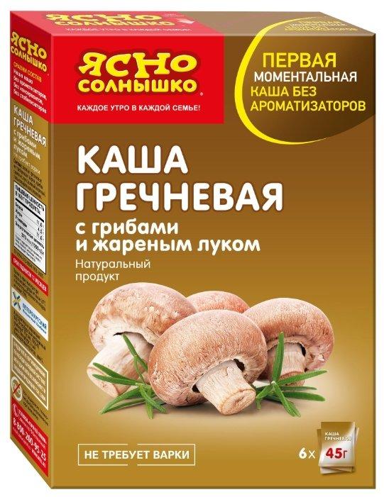Каша Ясно Солнышко Гречневая с грибами и жареным луком 45г