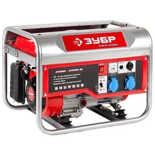 Фото - Бензиновый генератор ЗУБР ЗЭСБ-2200 (2000 Вт) генератор зубр зиг 1200