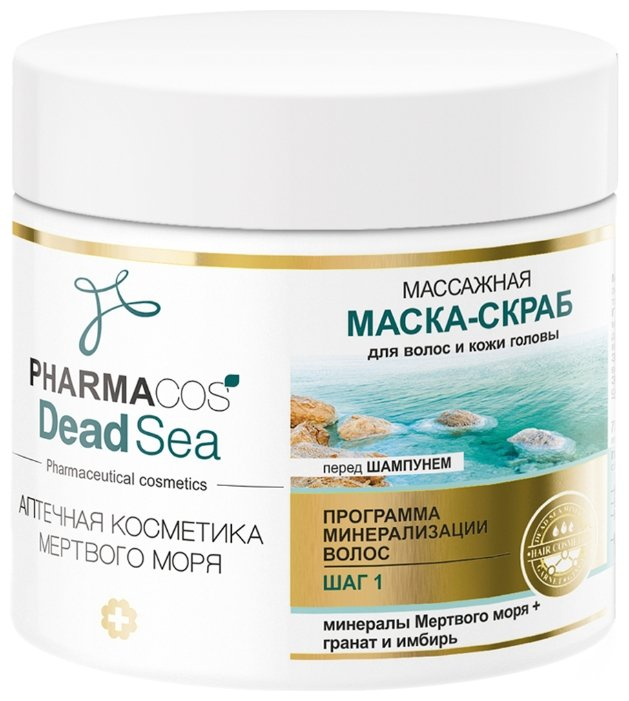 Витэкс PHARMACOS DEAD SEA АПТЕЧНАЯ КОСМЕТИКА МЕРТВОГО МОРЯ Маска-скраб массажная для волос и кожи головы