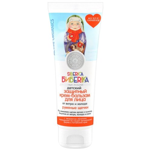Купить Natura Siberica Детский защитный крем-бальзам для лица Siberica Бибerika Румяные щечки 75 мл, Уход за кожей