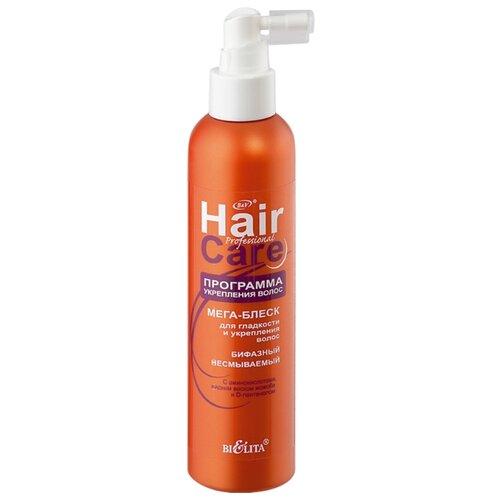 Bielita Professional Care Мега-блеск для гладкости и укрепления волос бифазный для волос, 200 мл bielita professional hair care