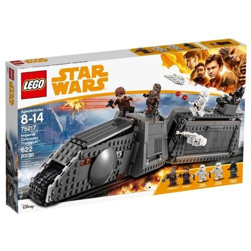Конструктор LEGO Star Wars 75217 Имперский транспортКонструкторы<br>