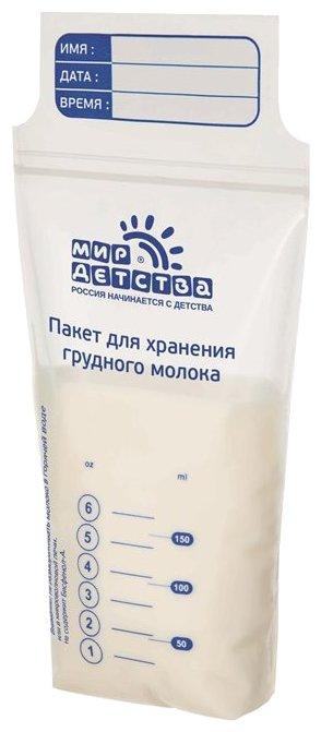 Мир детства Пакеты для хранения грудного молока