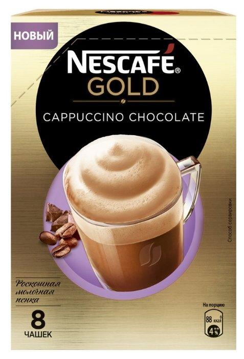 Растворимый кофе NESCAFE GOLD Cappuccino Chocolate шоколадный с молочной пенкой, в пакетиках