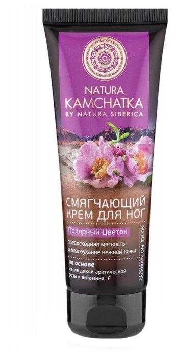 Natura Siberica Крем для ног Natura Kamchatka Полярный цветок Мягкость и благоухание нежности кожи