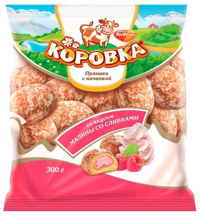 Пряники Коровка с начинкой со вкусом Малины со сливками 300 г
