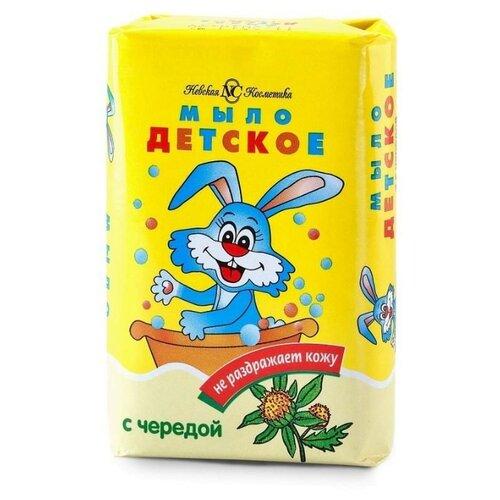 Детская серия (Невская косметика) Туалетное мыло с чередой 90 г skincode косметика каталог
