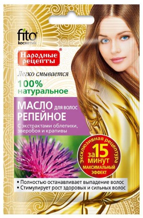 Народные рецепты Масло для волос репейное с крапивой с экстрактами облепихи, зверобоя