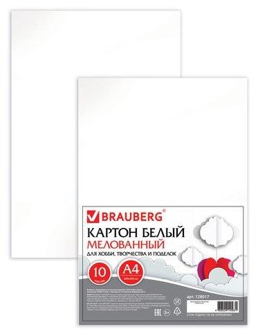 Картон белый BRAUBERG 10 листов 128017