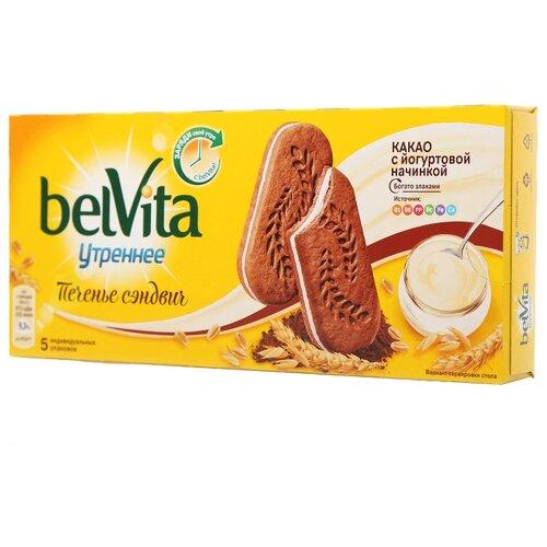 Печенье Belvita Утреннее сэндвич какао с йогуртовой начинкой, 253 г черемушки мини бамбини сахарное печенье какао 150 г page 3