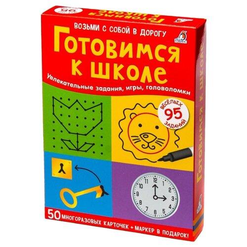 Настольная игра Робинс Асборн - карточки. Готовимся к школе настольная игра робинс асборн карточки вопросы и ответы о россии