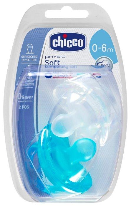 Пустышка силиконовая ортодонтическая Chicco Physio Soft 0-6 м (2 шт.)
