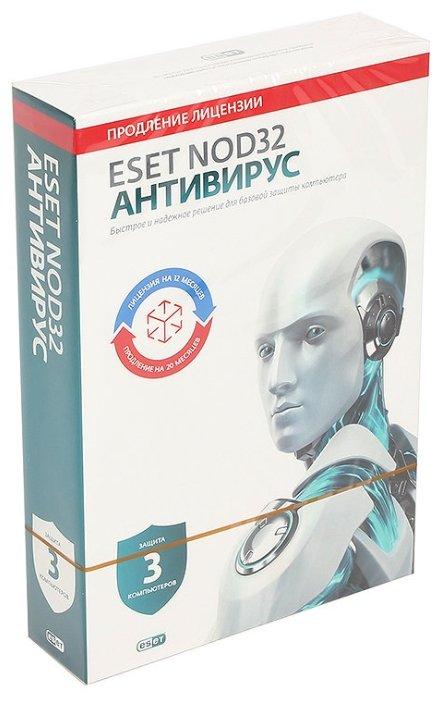 ESET NOD32 Антивирус - активация или продление (3 ПК, 1 год) коробочная версия