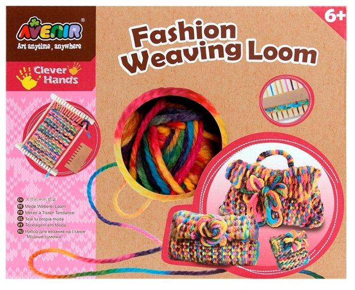 AVENIR Набор для вязания на станке Модные сумочки (CH1223)