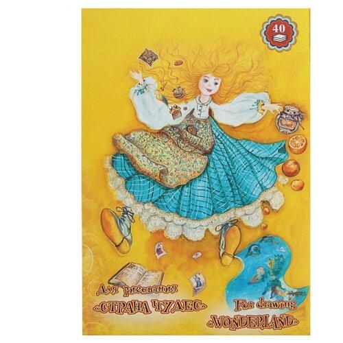 Купить Папка для рисования Лилия Холдинг Страна чудес 29.7 х 21 см (A4), 120 г/м², 40 л., Альбомы для рисования