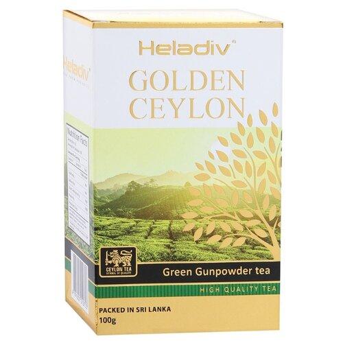 Чай зеленый Heladiv Golden Ceylon Green Gunpowder tea, 100 гЧай<br>